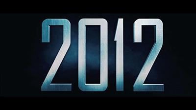 2012年の総括