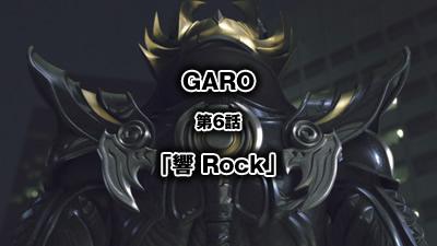 Garo6