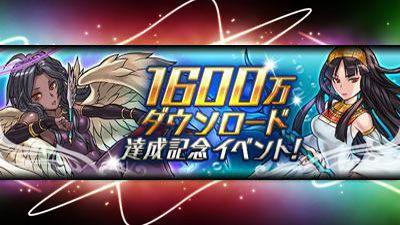 Pad 1600 0