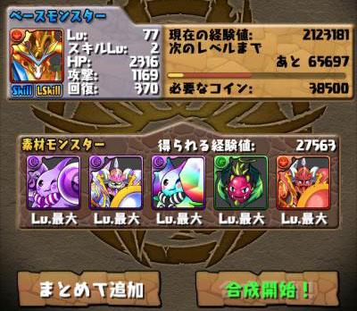 Pad kagutsuchi yami0