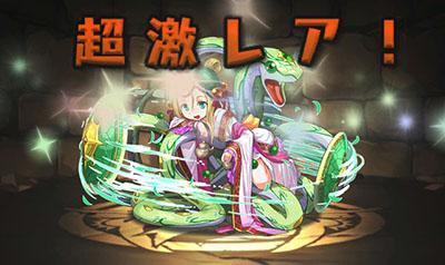 Pad meimei shinka3