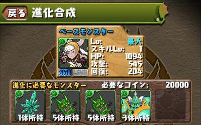 Pad yumitsukai1