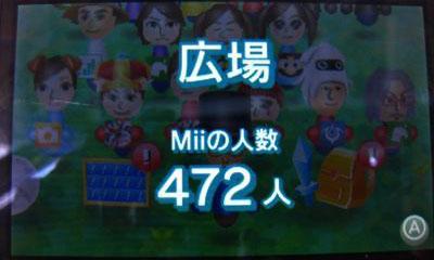 Miiの人数472人