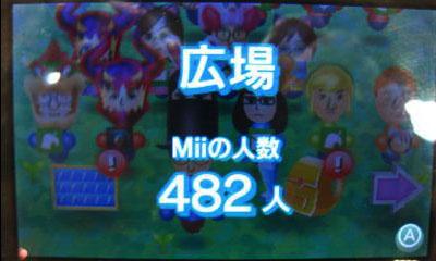 Miiの人数482人