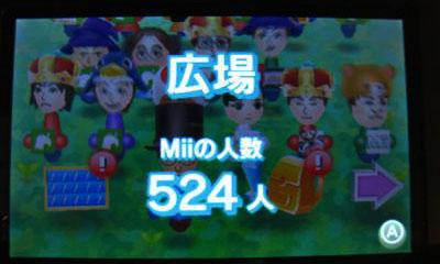 Miiの人数524人