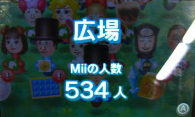 Miiの人数534人