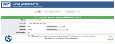 W3CでのHTMLマークアップチェック結果