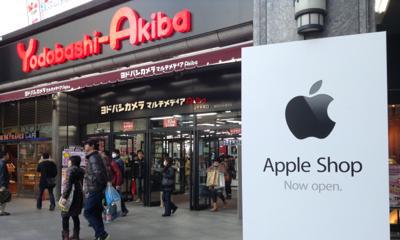 ヨドバシカメラ 秋葉原店のアップルショップに行ってきた!