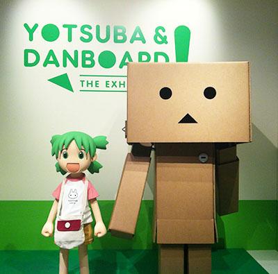 Yotsubato danbo photoOK