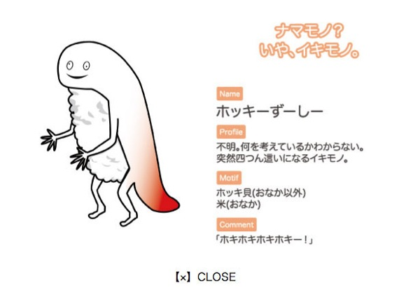 Zusihokky profile