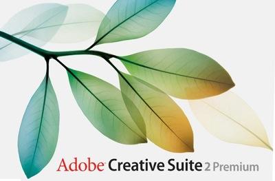 AdobeCS2が無料で手に入る?