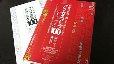 Book pbacat100