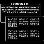 #Font - FAMania