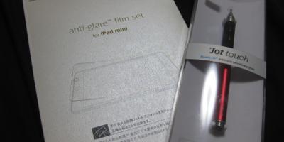 すでに買っていた保護フィルムとスタイラスペン