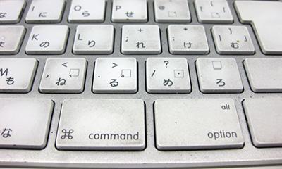 Appleキーボードの汚れをおとそう!