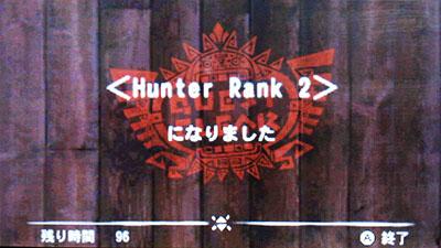 【MH4】HR2になりました!集会所 下位クエスト★1のキークエはコレだ!