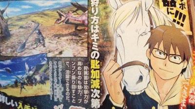 【MH4】モンスターハンター4と荒川弘原作「銀の匙」がコラボ!スプーンの形をした狩猟笛がゲットできる!