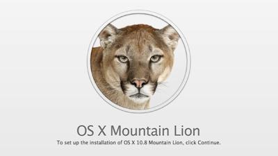 mountain LionでExposeはどこから設定するのだろうか?