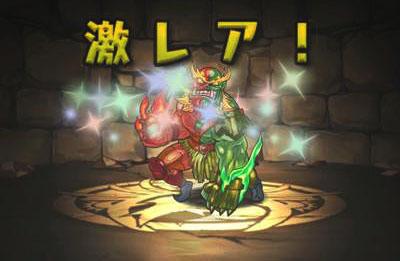 炎のアーマーオーガ誕生!