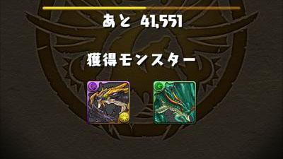 pad_greenEryu.jpg