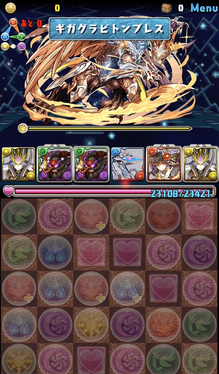 煌雷神・ヘラ=ドラゴンの攻撃