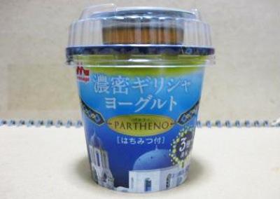 PARTHENO(パルテノ)濃密ギリシャヨーグルト