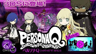 PersonaQ