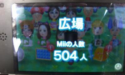 Miiの人数504人