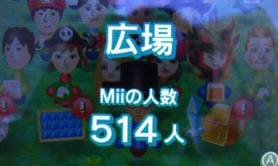 Miiの人数514人