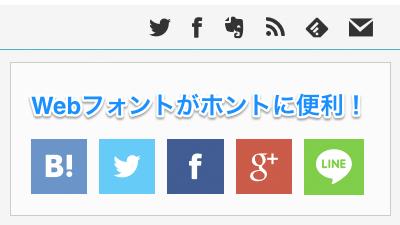 Webfont top